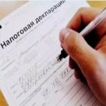 Заполнение деклараций 3 НДФЛ в Ижевске, Ижевск